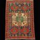 antique-Kazak-Karachof-Karachoph-caucasian-carpet